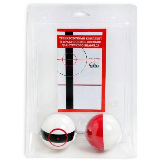 Тренировочные бильярдные шары Target Pyramid ø68 мм купить в интернет-магазине БильярдМастер Украина