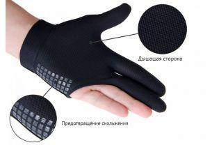 Бильярдная перчатка WB желтая с защитой от скольжения купить в интернет-магазине БильярдМастер Украина