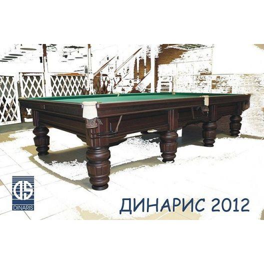 Бильярдный стол DINARIS 2012 12ft.