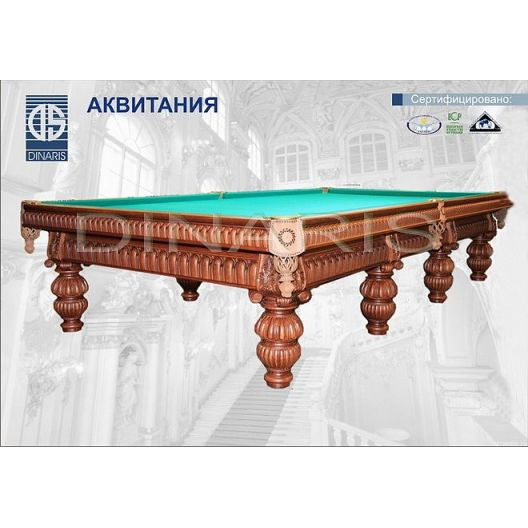 Бильярдный стол DINARIS Аквитания 12ft.