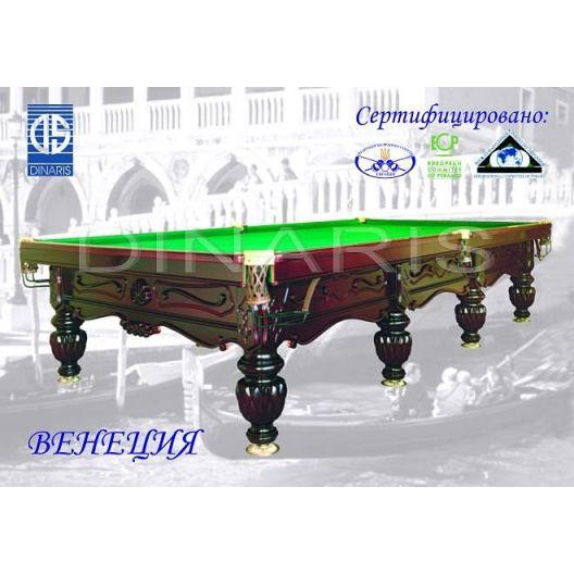 Бильярдный стол DINARIS Венеция 12ft.