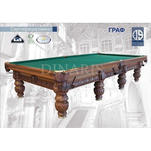 Бильярдный стол DINARIS Граф 12ft.