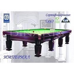 Бильярдный стол купить Украина| Бильярдные столы | Столы для русского бильярда | Столы для пула | Столы для снукера