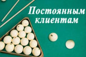 https://billiardmaster.com.ua/modules/iqithtmlandbanners/uploads/images/5d61b5542484b.jpg
